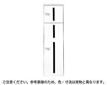 新協和 カーゴボックス(ダイヤル錠式)アイボリー SK-CBX-103-AV【smtb-s】