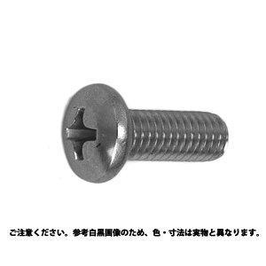 サンコーインダストリー (+)UNC(PAN ノンクロ-B #8-32X5/16 00000030S4#【smtb-s】