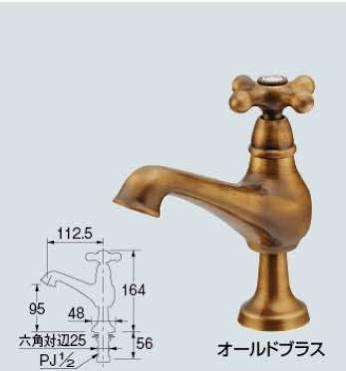 カクダイ 722-423-AB 立水栓(オールドブラス)【smtb-s】