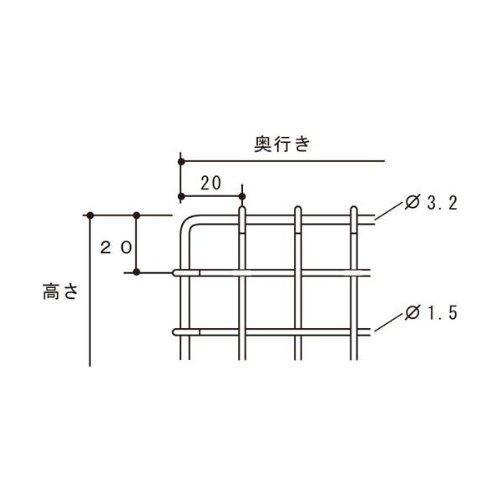 エスコ 450x1800mm 側面金網 (EA976DZ-33)【smtb-s】