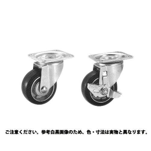 STH130-VAH【smtb-s】 サンコーインダストリー STH型自在キャスター