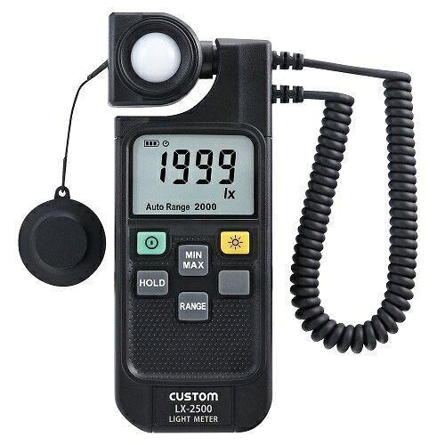 カスタム(CUSTOM) デジタル照度計 LX-25006-4047-21【smtb-s】