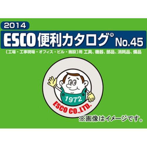 エスコ 30L/1.88m オイルリフトドレイン (EA992DB-10)【smtb-s】
