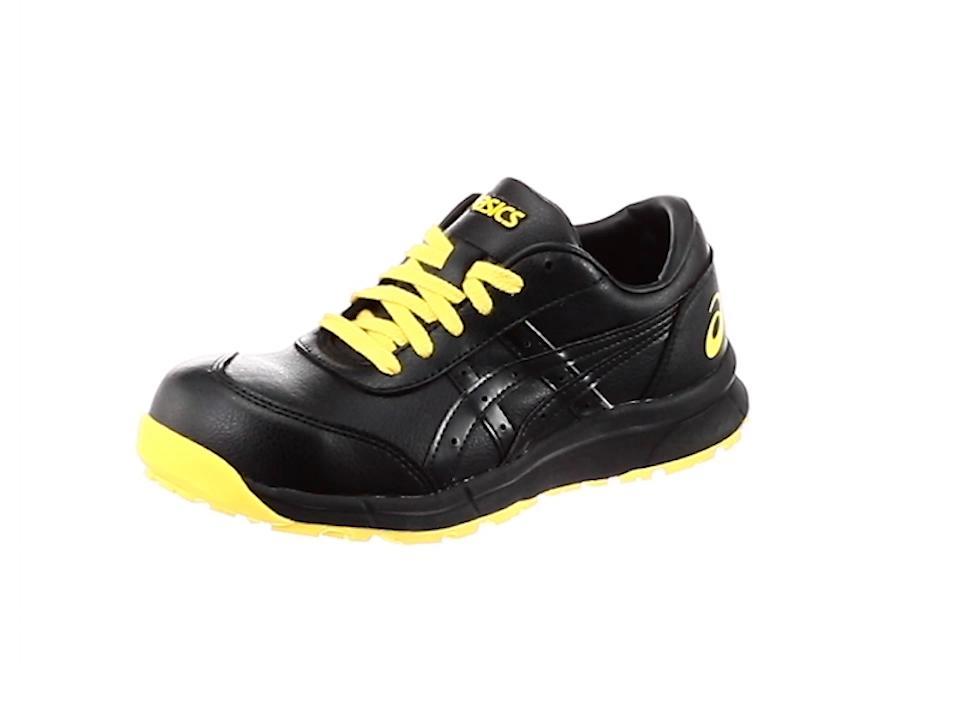 ASICS アシックス 静電気帯電防止靴 ウィンジョブCP30E ブラック/ブラック 25.0cm【smtb-s】
