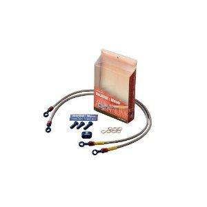 BUILD A LINE/20533100 アルミ ( フロント ) FZR400RR 90- ( SP )【smtb-s】