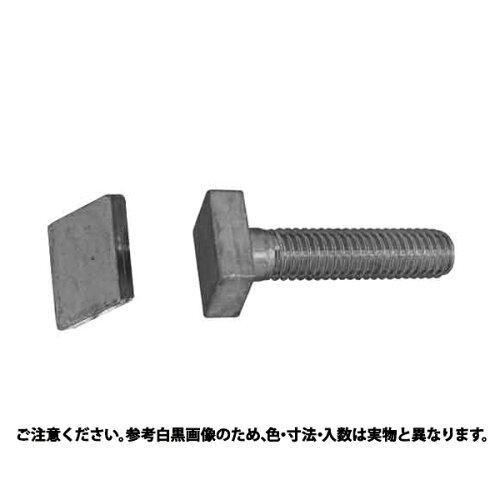 サンコーインダストリー 菱形ボルト 6 X 15【smtb-s】