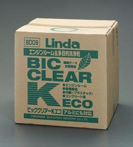 エスコ 20kg 鉱物油用多目的洗浄剤 (EA922A-20)【smtb-s】