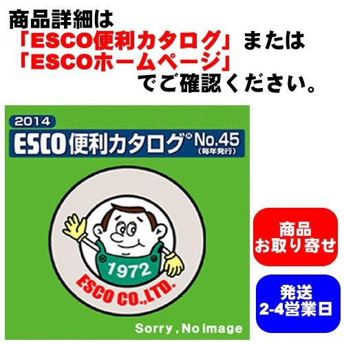 エスコ 2000mm 高級ストレートエッジ(アイビーム型A級) (EA720YS-28)【smtb-s】