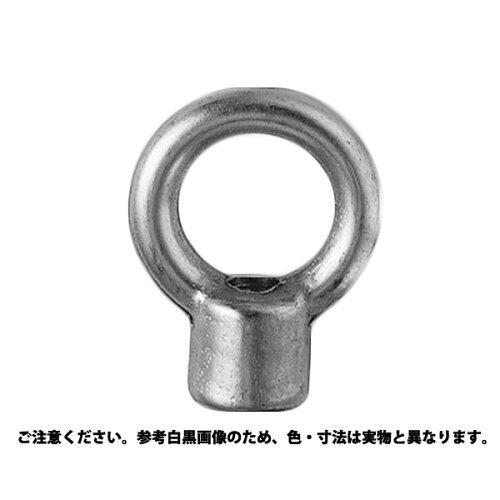 サンコーインダストリー アイナット M12【smtb-s】