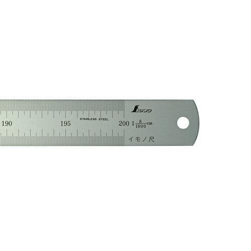 シンワ測定 イモノ シルバー 2000mm 8伸 18503  商品コード:18503【smtb-s】