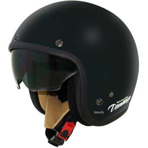ダムトラックス(DAMMTRAX) AIR MATERIAL ヘルメット FLAT BLACK KIDS (1311357)【smtb-s】