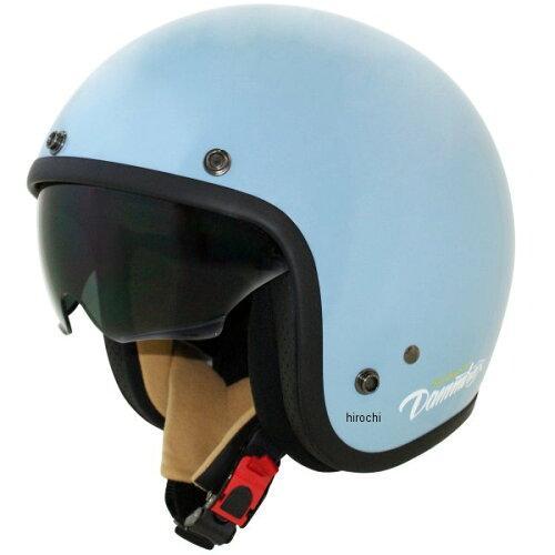 ダムトラックス(DAMMTRAX) AIR MATERIAL ヘルメット AIRBLUE LADYS (1311353)【smtb-s】