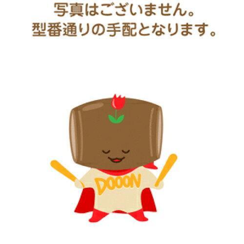 シロクマ 38φ丸棒取手 大 金 NO-86【smtb-s】