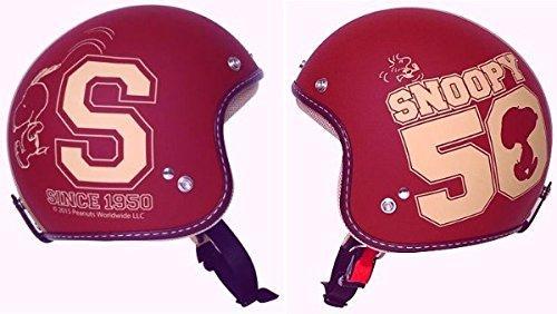 アークス(AXS) SNOOPY ジェットビンテージヘルメット アメリカン 57~58 ワインレッド SNJ-27【smtb-s】