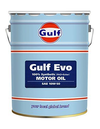 Gulf(ガルフ) Gulf ガルフ EVO 10W50 20L 10W50【smtb-s】