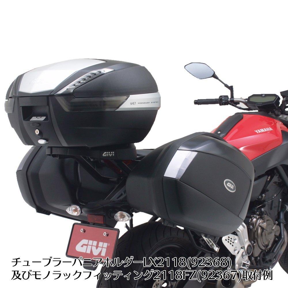 デイトナ GIVI PLX2118 Pホルダー MT-07 (92368)【smtb-s】