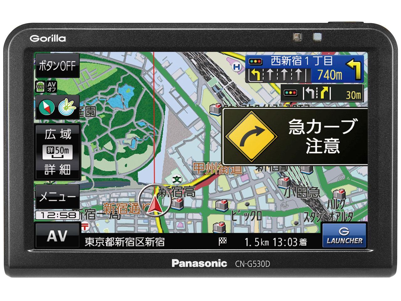 パナソニック(Panasonic) CN-G530D【smtb-s】