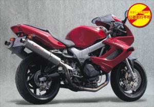 ヤマモトレーシング/11003-52TTN VTR-F TI φ50.8 2-1-2 TWIN UP RACE【smtb-s】