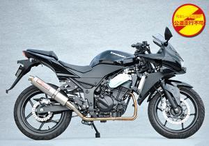 ヤマモトレーシング/40251-61STR 08NINJA250 SUS2-1 UP-TYPE TI RACE【smtb-s】