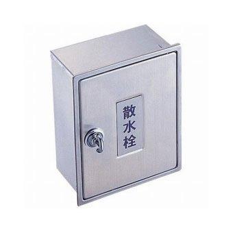 YAZAWA 散水栓ボックス(壁面用) ガーデニング ヘアライン仕上 外寸:235×190×95mm R81-1-235X190【smtb-s】