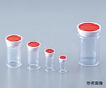 アズワン ラボランスチロール棒瓶  500mL 20+2本入NCG0878019-850-11【smtb-s】