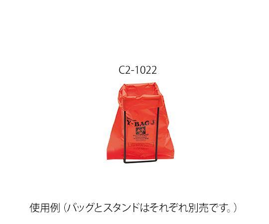 アズワン(As One) バイオハザードバッグ 300×450mm 200枚入C2-10223-7688-02【smtb-s】