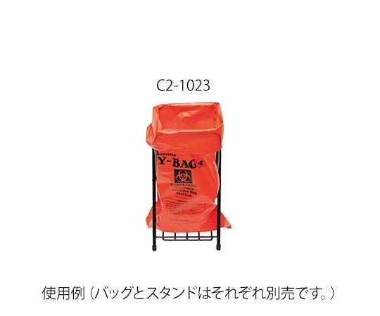 アズワン(As One) バイオハザードバッグ 400×600mm 200枚入C2-10233-7688-03【smtb-s】