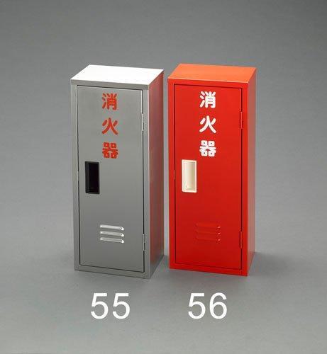 エスコ 600x240x170mm 消火器ボックス(レッド) (EA951FC-56)【smtb-s】
