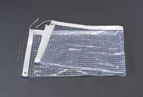 エスコ 1.5x2.0m 防風シート(ハトメ付) (EA911AF-51)【smtb-s】