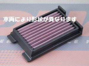 DNA/PS-3108R モトフィルター GSX1300R 08-11【smtb-s】