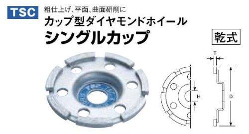 トップ工業 カップ形ダイヤシングルカップ (TSC-4)【smtb-s】