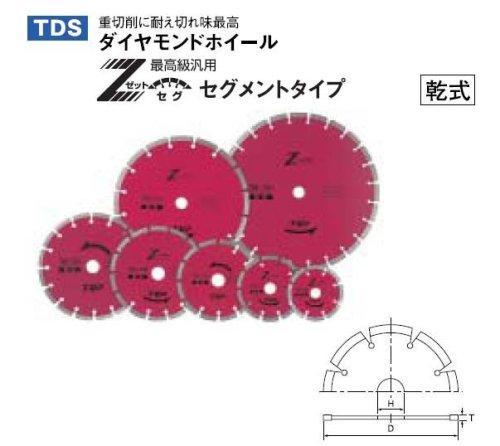 トップ工業 ダイヤモンドホイール セグメントタイプ (TDS-180)【smtb-s】