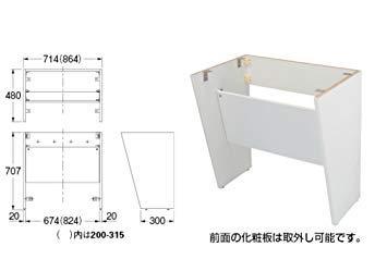 カクダイ 200-314 エンドパネルセット【smtb-s】