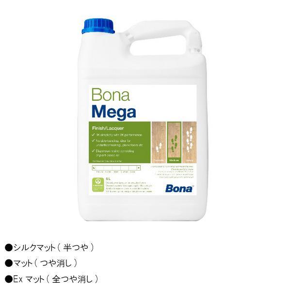 塗料 水性仕上剤 Bonaメガ シルクマット(半つや)WT133320002 (1426030)【smtb-s】