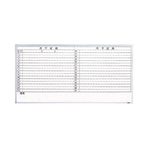 TRUSCO TRUSCO 月行事スチールホワイトボード横900×1200 GL-612 5026857【smtb-s】