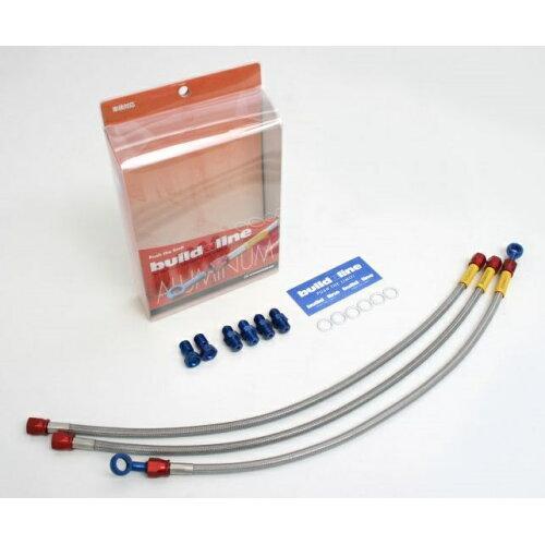 BUILD A LINE アルミ (フロント) CB1100EX(ABS) 17 20511710【smtb-s】