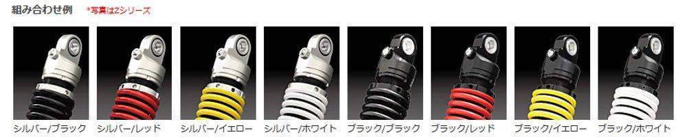 PMC(ピーエムシー) YSS ツインショックモデル Sports Line Z-Series 362 360mm Z1000J/R. Z1100R/GP 10mmロング シルバー/イエロー 116-4210202 116-4210202【smtb-s】