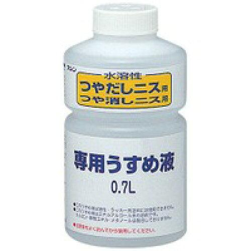 限定価格セール 送料無料 和信ペイント Washi Paint お気に入 _ ワシン水溶性ニス専用うすめ液 0.7L