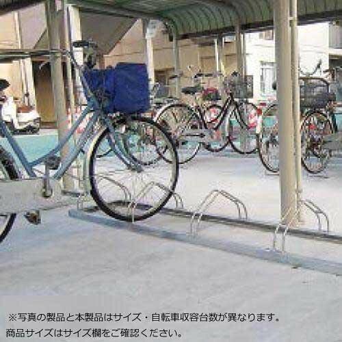 ダイケン 自転車ラック サイクルスタンド 低位用のみ 4台用 CS-ML4 (1444643)【smtb-s】