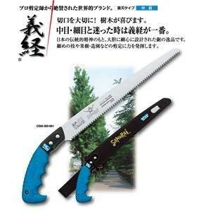送料無料 神沢精工 SAMURAI GSM-270-MH 義経 売却 新作 大人気 270mm 直刃