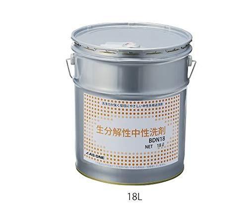 アズワン 生分解性中性洗剤 18L BDN184-394-02 ※事業者向け商品です【smtb-s】