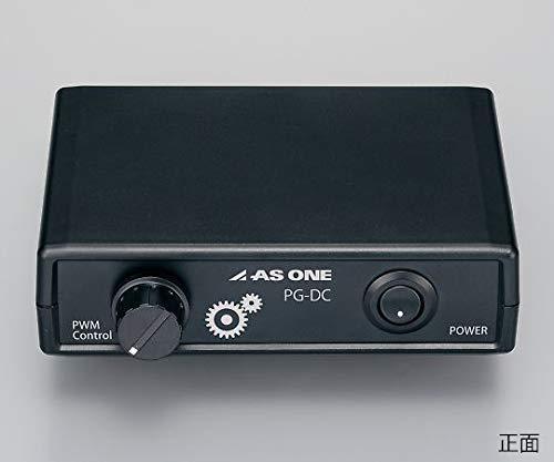 アズワン モーターコントロールユニット(アナログ) PG-DC4-795-04 ※事業者向け商品です【smtb-s】