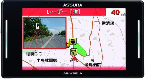セルスター レーザー式オービス対応レーダー探知機 AR-W86LA【smtb-s】