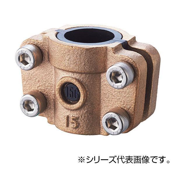 SANEI(旧社名:三栄水栓製作所) SANEI 配管補修用バンド D60-40A (1406308)【smtb-s】