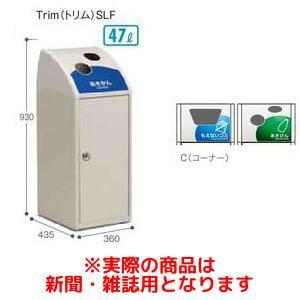 テラモト Trim SLF C 新聞・雑誌用 DS1884133【smtb-s】