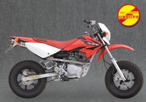 ヤマモトレーシング XR100 SUS RS4-C100 チタン レース 品番:10065-RS4TR ※受注生産(2、3週間)※注文後キャンセル不可【smtb-s】