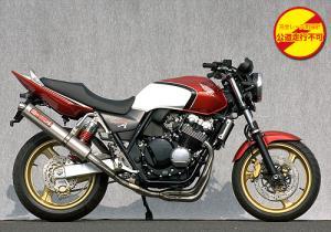 ヤマモトレーシング 99'~07' CB400SF VTEC Premium Edition II RACE チタン 品番:10410-STUPR ※受注生産(2、3週間)※注文後キャンセル不可【smtb-s】