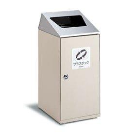 テラモト ニートSLF(ステン) プラスチック用 屑入 DS1866156【smtb-s】