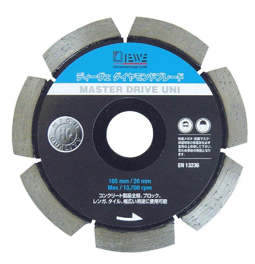 DIEWE(ディーべ) MSD-125 マスタードライブUNI125MM ダイヤモンドカッター【smtb-s】