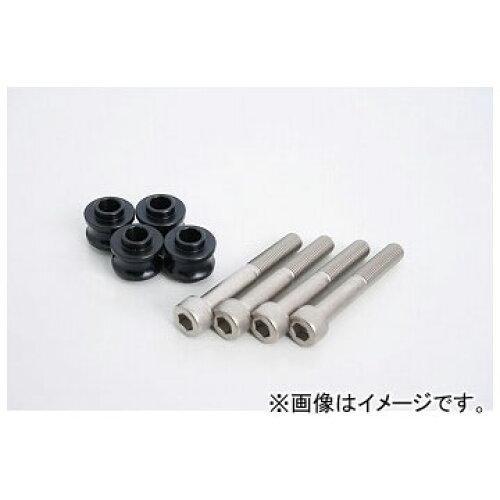 ハイパープロ(HYPER PRO) HYPER PRO (ハイパープロ) オフセットカラー 4.5mm BLK & クロモリキャップボルト ボルト M10xP1.25 70mm 各4個入 品番:1470081B【smtb-s】